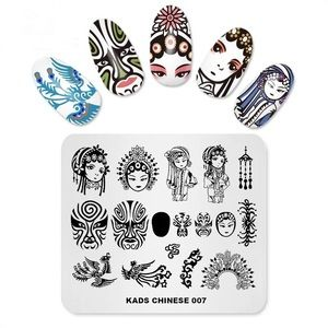 Accessories - Chinese Design Print Stencil Nail Art Stamping